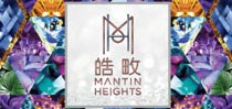 皓畋 MANTIN HEIGHTS