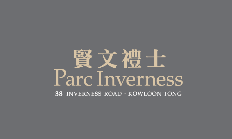 賢文禮士 PARC INVERNESS