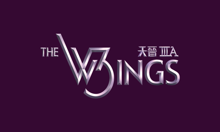 天晉IIIA THE WINGS IIIA