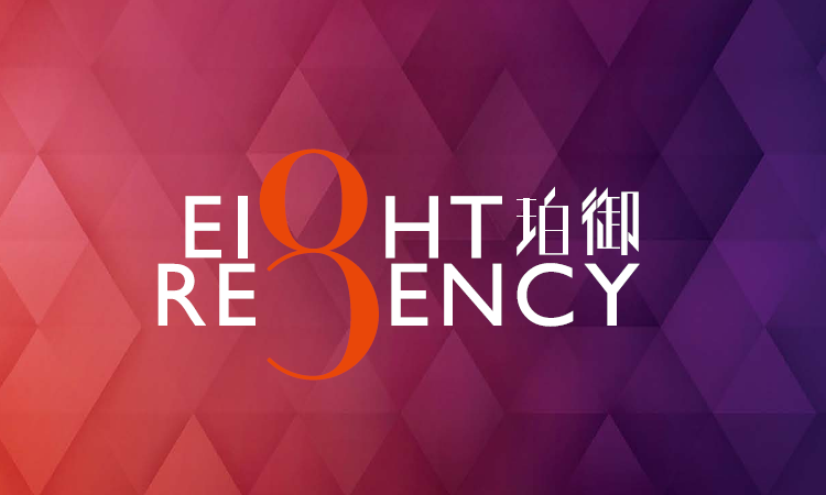 珀御 EIGHT REGENCY
