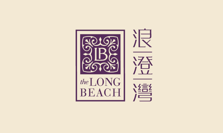 浪澄灣 THE LONG BEACH